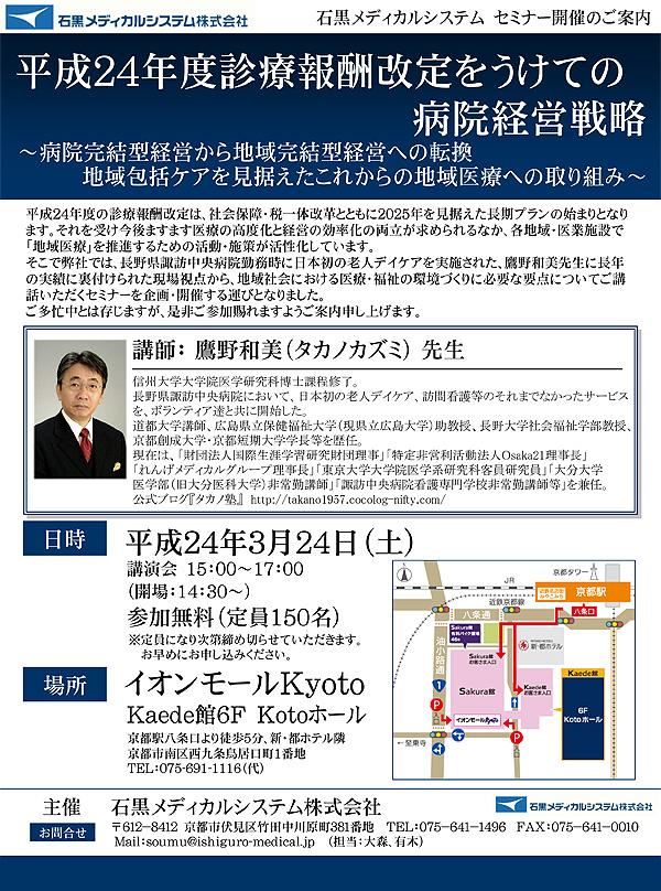 information-01.jpg