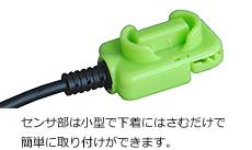 product01a-06.jpg