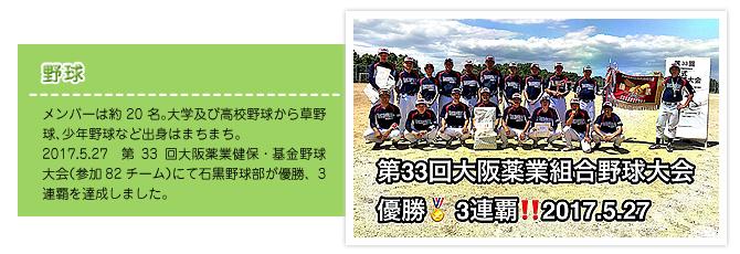 recruit-03-01a.jpg