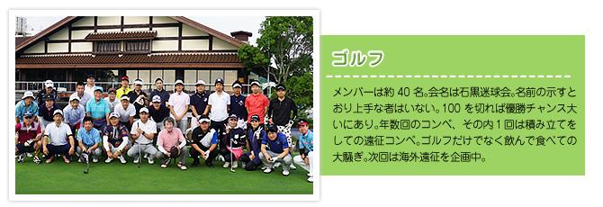 recruit-03-02a.jpg