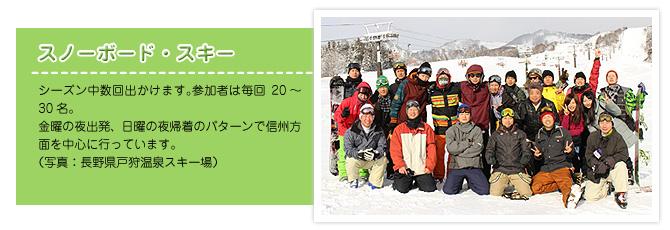 recruit-03-03a.jpg