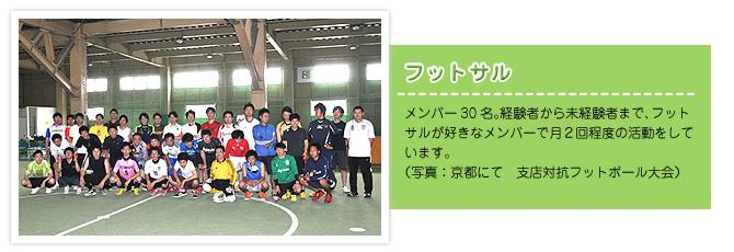 recruit-03-04a.jpg