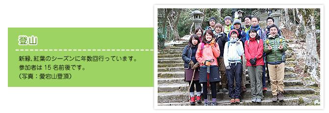 recruit-03-12a.jpg