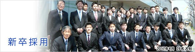 recruit-06-img.jpg
