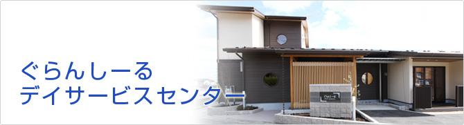 service-05a-img.jpg