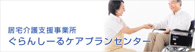 service-09a-img.jpg