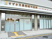 service-03a-13.jpg
